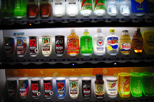 antares vending machine 1 Tips On How To Start A Vending Machine Business