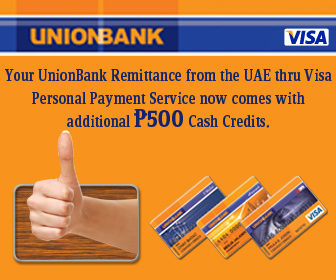 336x280 UnionBank Offers New Money Service For Filipinos in UAE