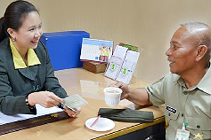 afpslai pension deposit Information About AFPSLAI